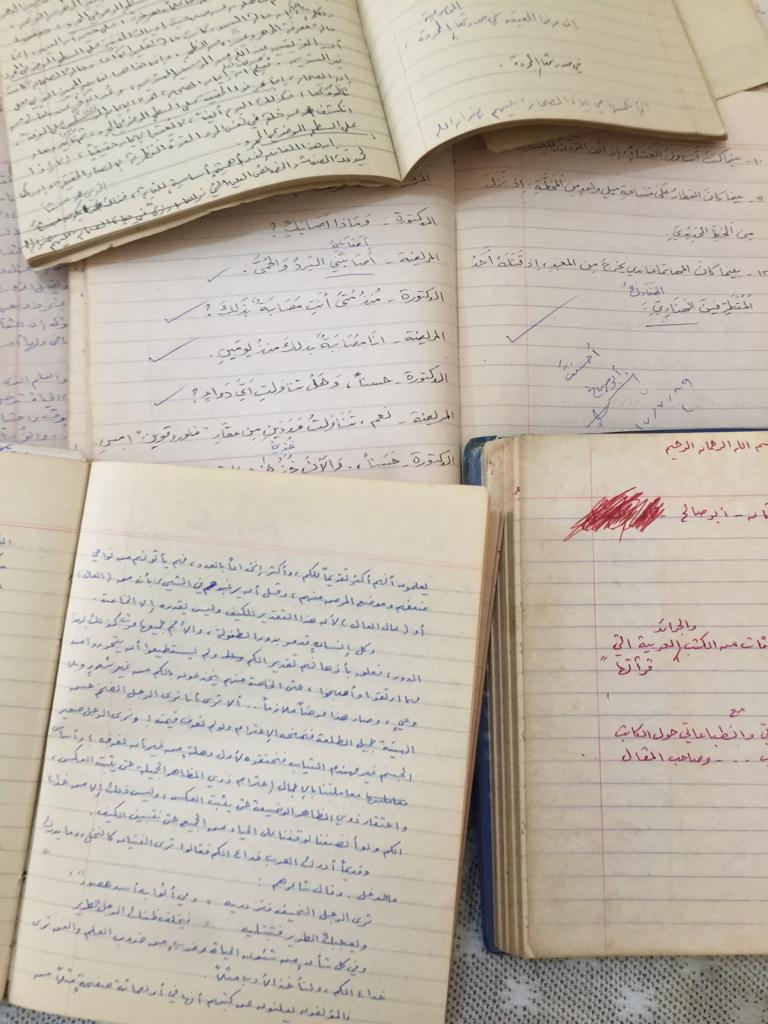 Examples of Abu Saleh's writing, dated July 1989