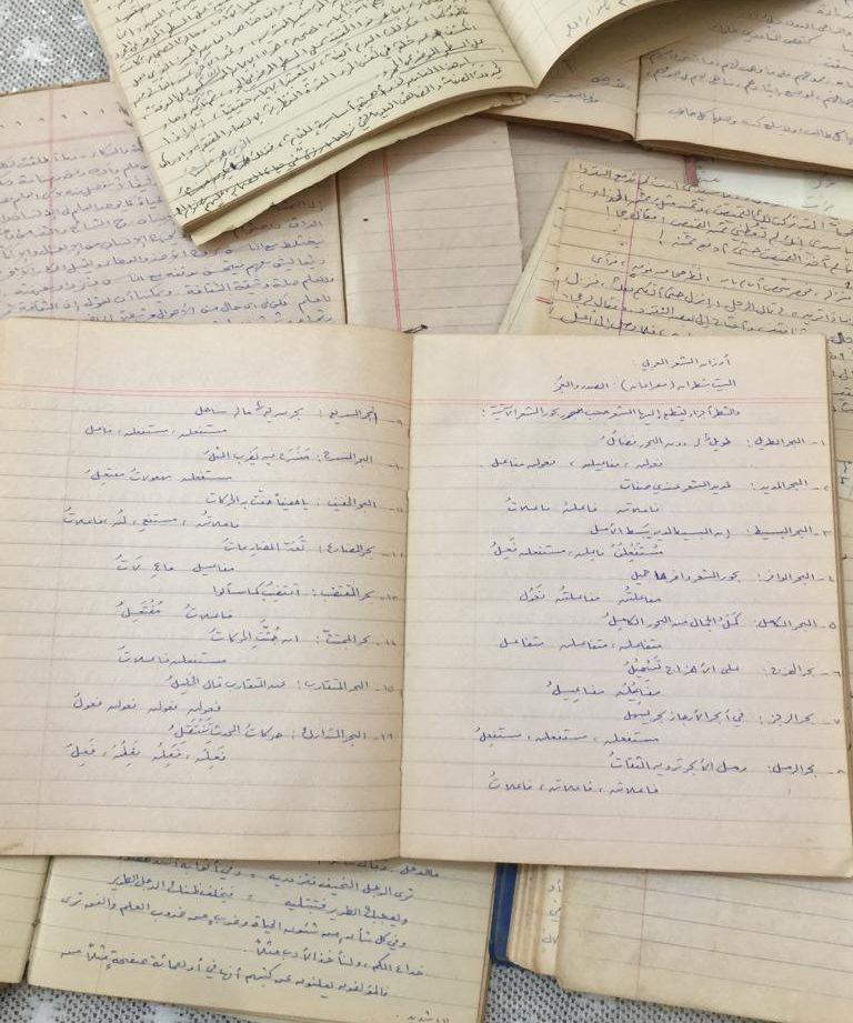 Examples of Abu Saleh's writing